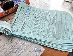 Пособие по временной нетрудоспособности в бухгалтерии