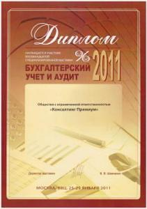 sertif11-001