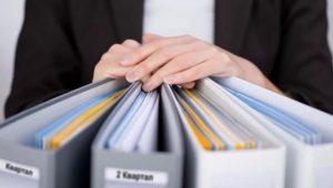 Услуги организации бухгалтерского учета