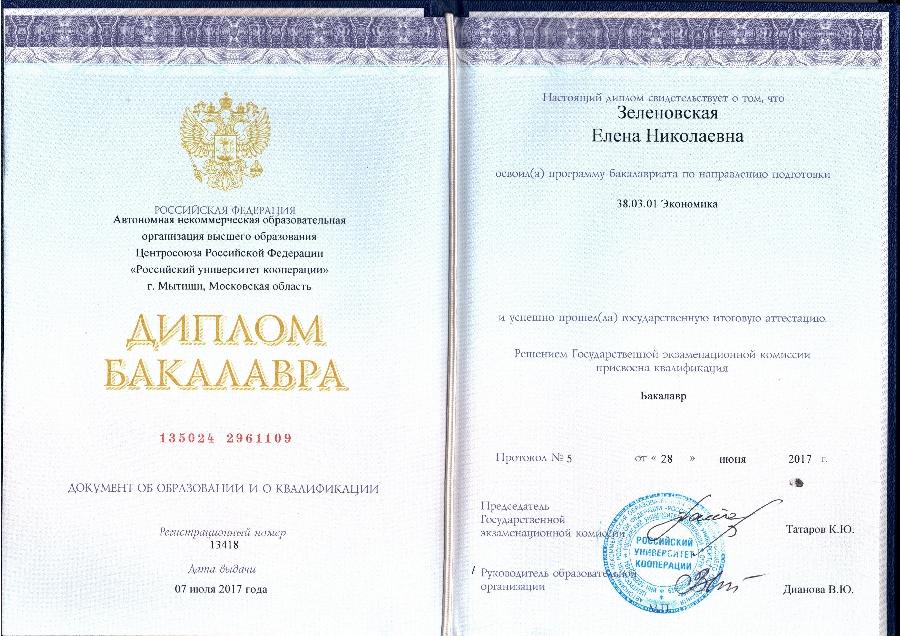 https://www.konsaltingpremium.ru/wp-content/uploads/2017/11/20171127_163446.jpg
