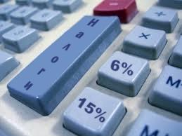 Налогообложение при реорганизации и ликвидации компаниии