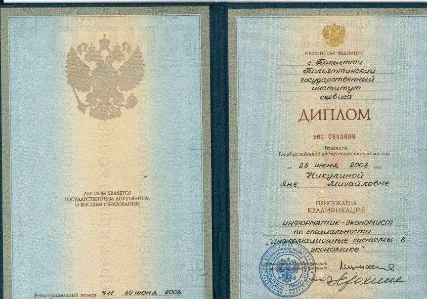 http://www.konsaltingpremium.ru/wp-content/uploads/2014/10/yana.jpg