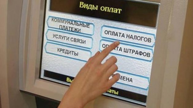 http://www.konsaltingpremium.ru/wp-content/uploads/2017/01/kontrol-yplati-vznosov-628x353.jpg