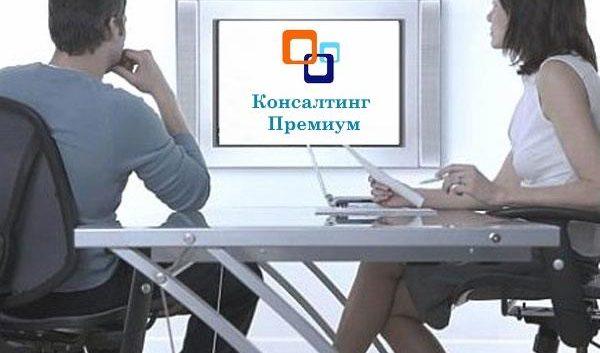 http://www.konsaltingpremium.ru/wp-content/uploads/2017/05/distancionnoe-obsl-600x353.jpg