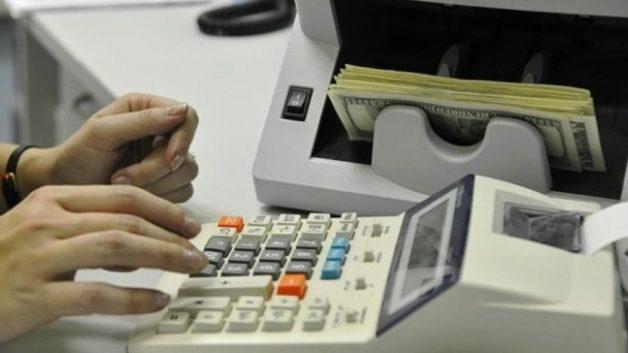 Обслуживание банковского счета
