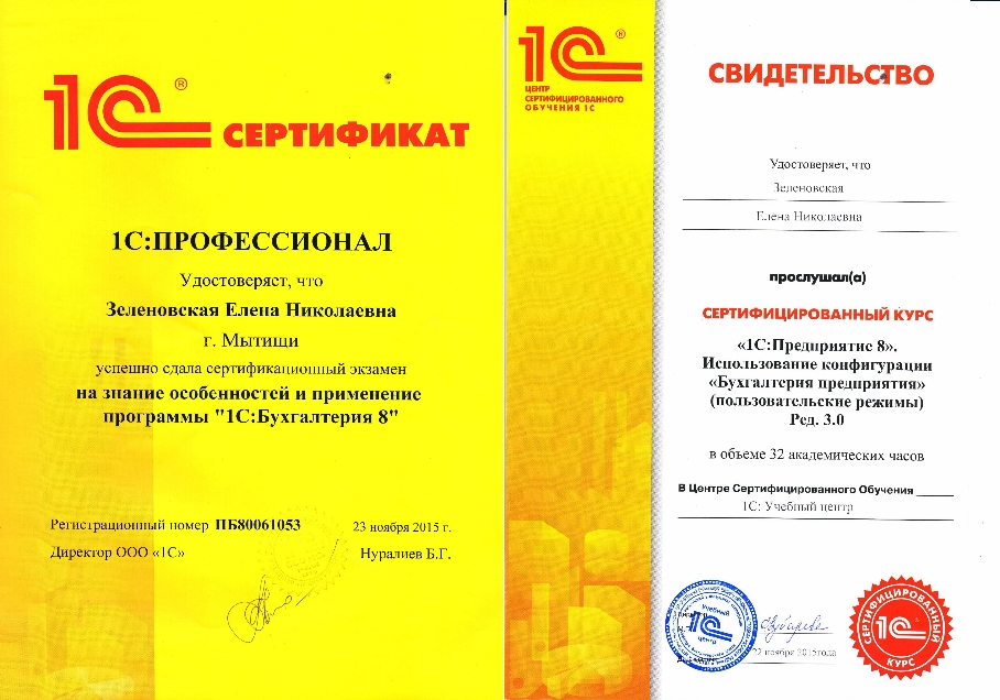http://www.konsaltingpremium.ru/wp-content/uploads/2017/11/1c.jpg
