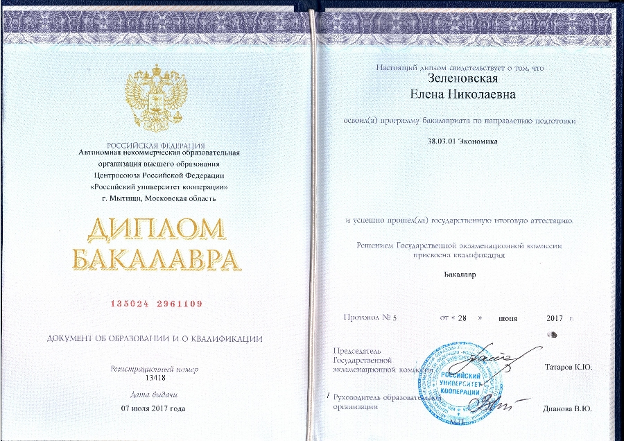 http://www.konsaltingpremium.ru/wp-content/uploads/2017/11/20171127_163446.jpg