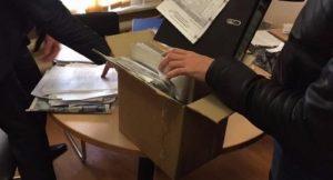 Процедура истребования документов налогоплатильщика