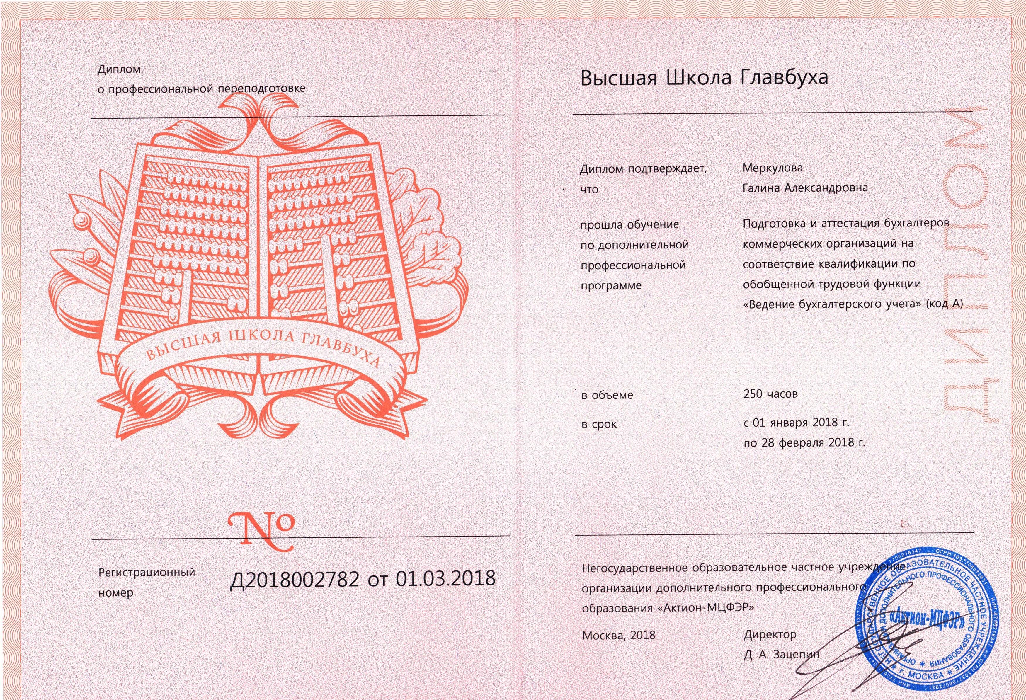 http://www.konsaltingpremium.ru/wp-content/uploads/2018/09/20180413_162904.jpg
