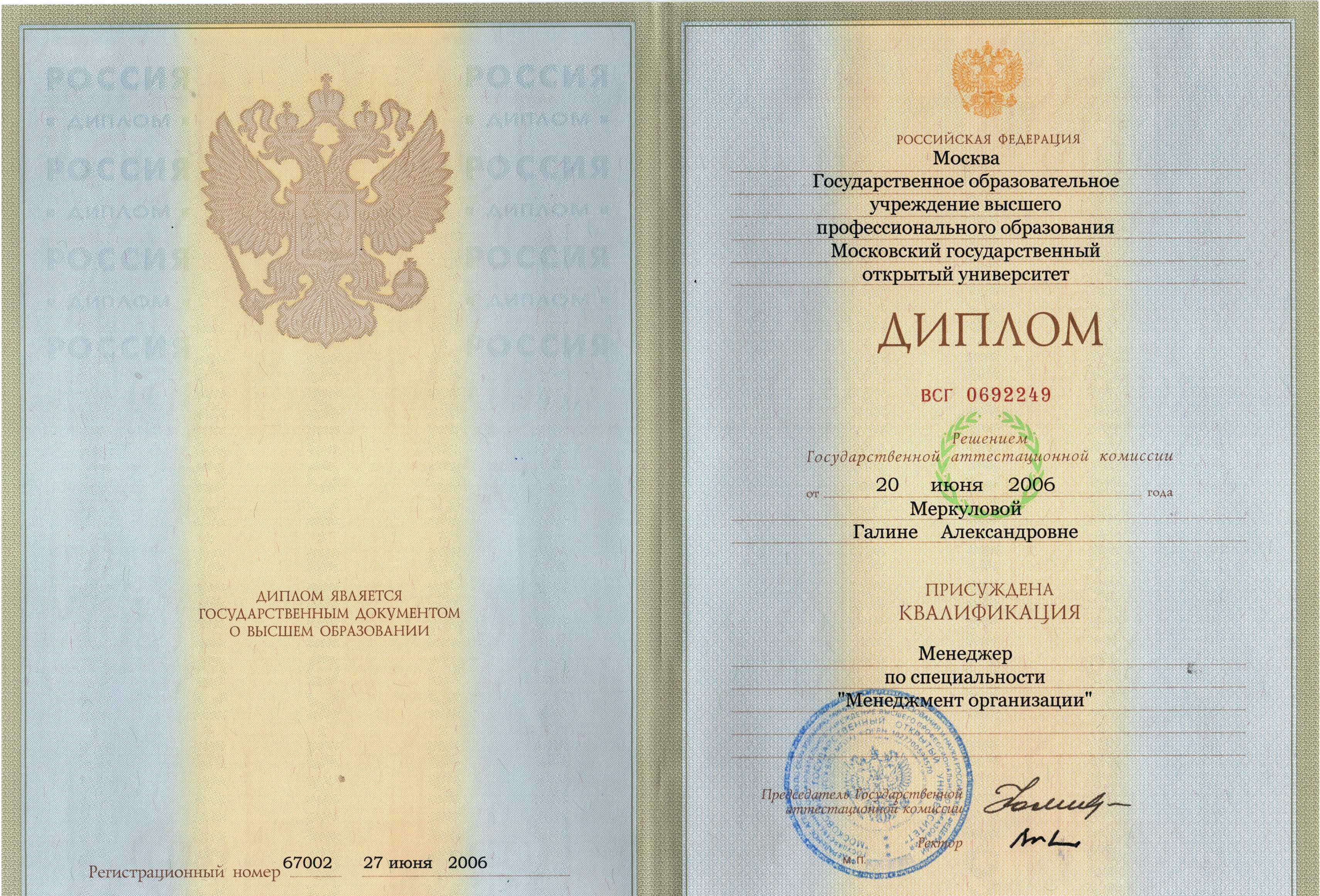 http://www.konsaltingpremium.ru/wp-content/uploads/2018/09/20180523_170903.jpg
